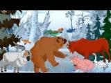 #Мультфильм для детей Зимовье зверей
