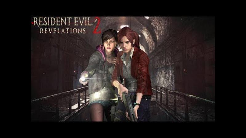 Resident Evil Revelations 2 - Побег из тюрьмы! Эпизод 1- Часть 4