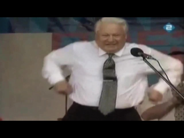 Yeltsin Happy Hardcore » Freewka.com - Смотреть онлайн в хорощем качестве