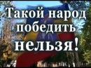 Такой народ победить нельзя! Мужские забавы юных казачек. Михайловка-ТВ.