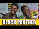 San Diego Comic Con International Панели фильма «Черная Пантера»