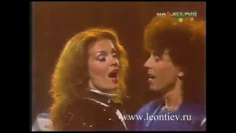 Валерий Леонтьев feat. Лайма Вайкуле - Вернисаж (1986г.) | Новогодний огонек