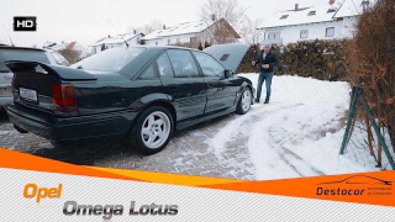 25 лет спустя Opel Omega Lotus в Германии.