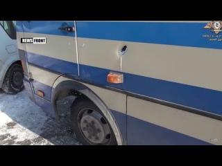 ДНР: украинские террористы обстрелял автобус с мирными жителями