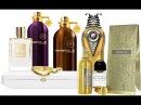 Что такое нишевая парфюмерия Чем она отличается от люкса и масс маркета