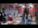 Новый год в детском садике 2017. 1-я часть