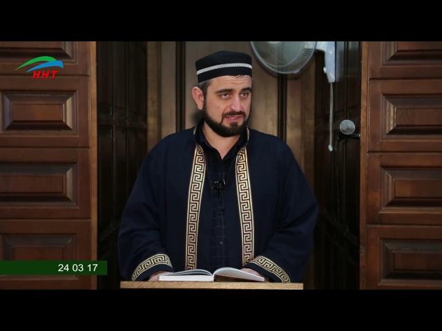 «Этика по отношению к Всевышнему» Сиражудин хаджи Ахмедов