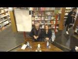 Открытая встреча с Колином Типпингом, автором книги «Радикальное прощение»