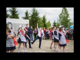 Последний звонок 2017 Танец Учителей!