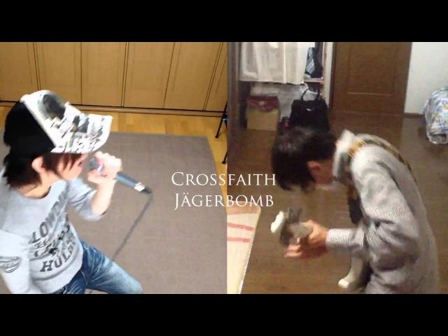 Crossfaith Jägerbomb Band Cover by Shoohey Ashay
