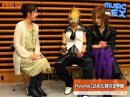Reita and Uruha interview