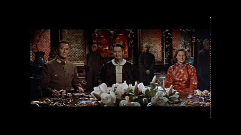 3552-2.Trailer_Постоялый двор шестой степени счастья / The Inn of the Sixth Happiness (1958)