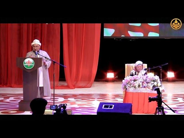 99 жаштагы Хафиза Эне Куран окуп, дуа кылды (эмоционалдуу видео)