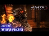 Ninja Gaiden Sigma 2 прохождение глава 13 Храм жертвоприношения