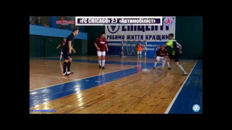 «FC CHICAGO» 2:7 «Автомобіліст»