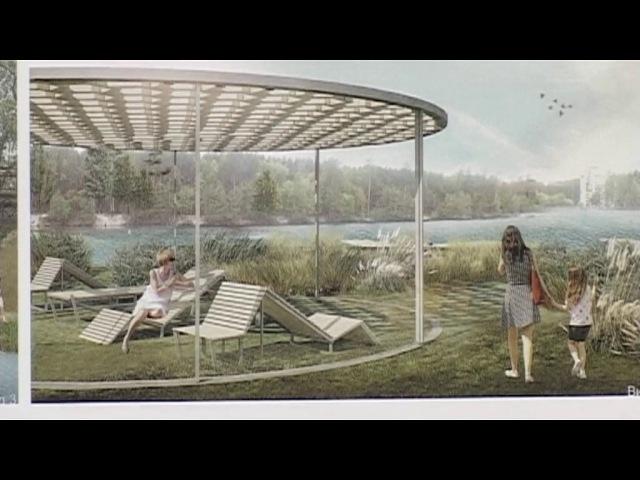 В Заречном выбрали проект реконструкции зоны отдыха «Лесная»