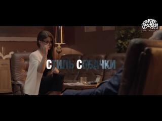 Бьянка Патап и Настя - - Стиль Собачки(супер классный клипп)