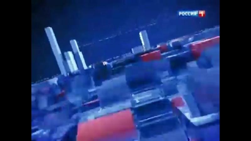 Заставка программы Вести. Дежурная часть (Россия-1, 2010-2014)