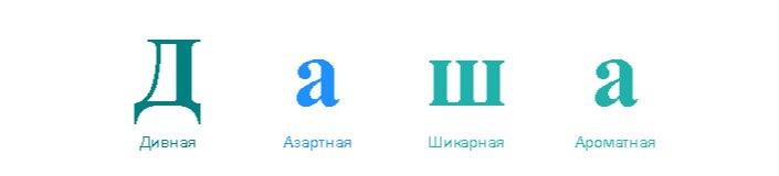 Даша Щуцька | Тернополь