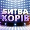 """ТРЦ """"КАРАВАН"""" - (г.Киев)"""