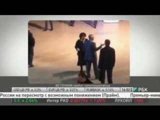 Украинские партии проводят съезды и выдвигают кандидатов на президентские выборы