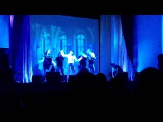 Империо (танец 2)
