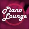 Караоке клуб Piano Lounge Оренбург