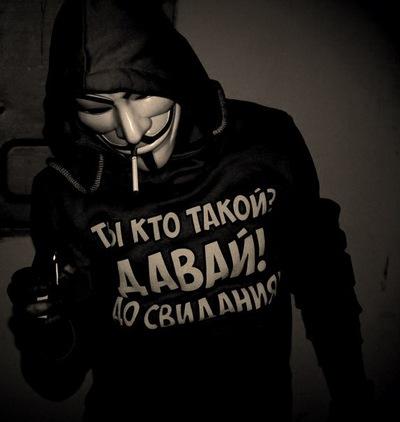 Илья Бодерко