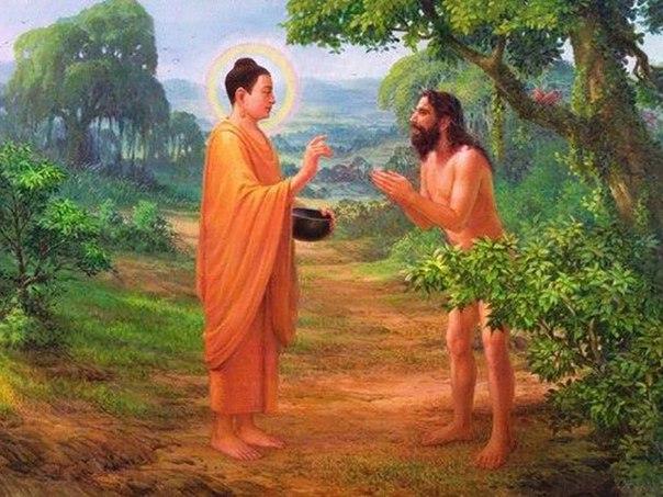 Будда и бедняк