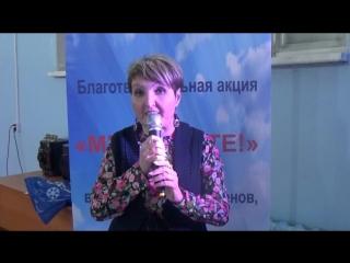 Гульнара Тухватуллина желает здоровья спортсменам - акробатам из г. Нефтеюганск