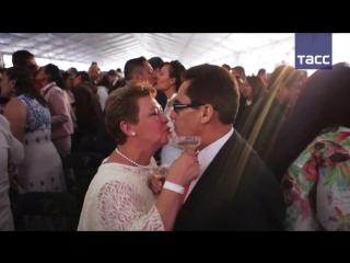 В Мексике одновременно поженились 3400 пар