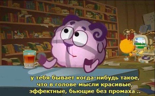 Фото №456260493 со страницы Валерии Андреевой
