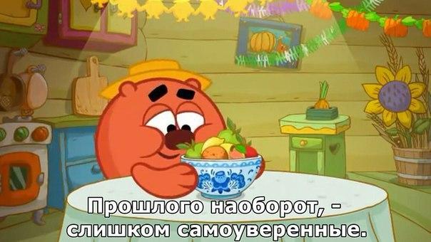 Фото №456260496 со страницы Валерии Андреевой