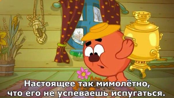 Фото №456260497 со страницы Валерии Андреевой
