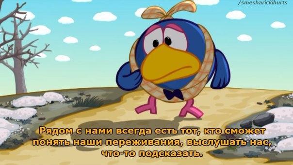 Фото №456260500 со страницы Валерии Андреевой