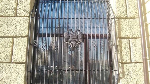 Орёл временного правительства