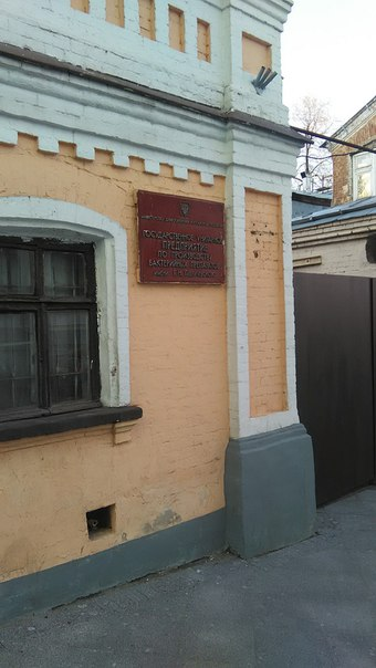 В Москве и бактерии нужно производить