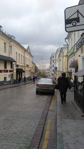 Маросейка очень красивая улица.