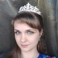 Мариша Шомрина