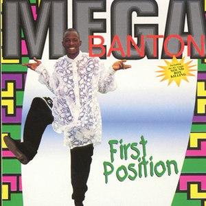 Mega Banton альбом First Position