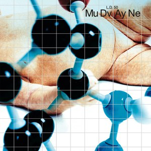 Mudvayne альбом L.D. 50