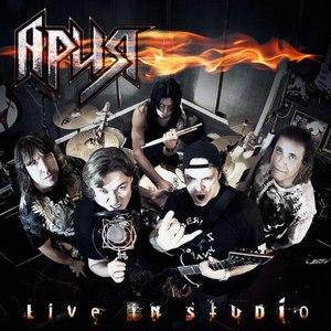 Ария альбом Live In Studio