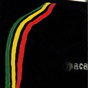 7раса альбом Седьмая раса