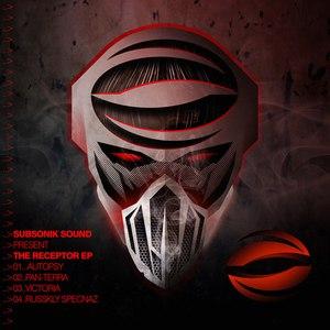 Receptor альбом The Receptor EP