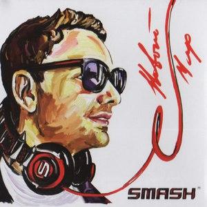 Dj Smash альбом New World