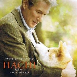 Jan A.P. Kaczmarek альбом Hachi: A Dog's Tale (Original Motion Picture Soundtrack)