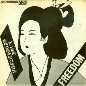 Freedom альбом Last Revolution