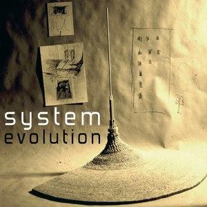 System альбом Evolution