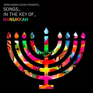 Erran Baron Cohen альбом Erran Baron Cohen Presents: Songs In The Key Of Hanukkah