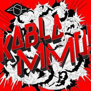 Ash альбом Kablammo!
